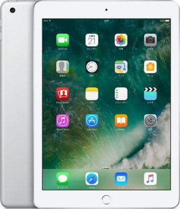 iPad(第5世代/2017) Wi-Fiモデル 128GB シルバー MP2J2J/A
