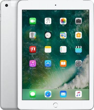 docomo iPad(第5世代/2017) Cellular 32GB シルバー MP1L2J/A