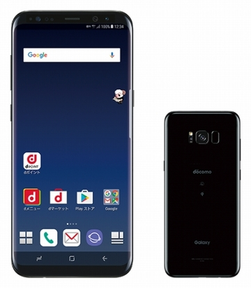 SAMSUNGdocomo GALAXY S8+ SC-03J Midnight Black