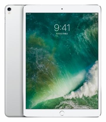 iPad Pro 10.5インチ Cellular 256GB シルバー(国内版SIMロックフリー) MPHH2J/A