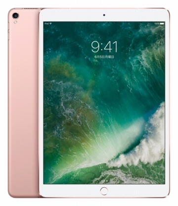iPad Pro 10.5インチ Cellular 512GB ローズゴールド(国内版SIMロックフリー) MPMH2J/A