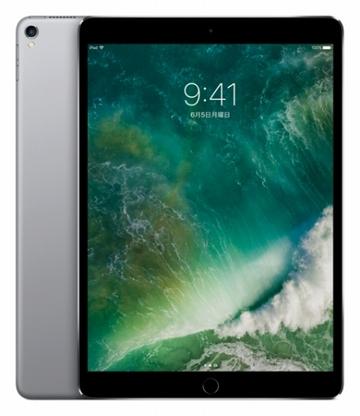 iPad Pro 10.5インチ Wi-Fiモデル 512GB スペースグレイ MPGH2J/A