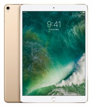 Appleau 【SIMロック解除済み】 iPad Pro 10.5インチ Cellular 256GB ゴールド MPHJ2J/A