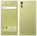 SONY SoftBank Xperia XZs 602SO シトラス