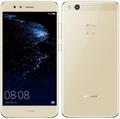 Huawei国内版 【SIMフリー】 P10 lite プラチナゴールド WAS-LX2J