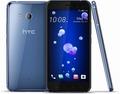 HTCHTC U11 Dual SIM U3u 6GB 128GB Amazing Silver(海外携帯)