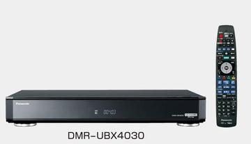 PanasonicDMR-UBX4030 BDXL/UHDBD/4TB/7チューナー/WiFi