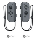 NintendoSwitch Joy-Con (L)/(R) グレー [コントローラー] HAC-A-JAAAA