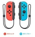 NintendoSwitch Joy-Con (L)ネオンレッド/(R) ネオンブルー [コントローラー] HAC-A-JAEAA