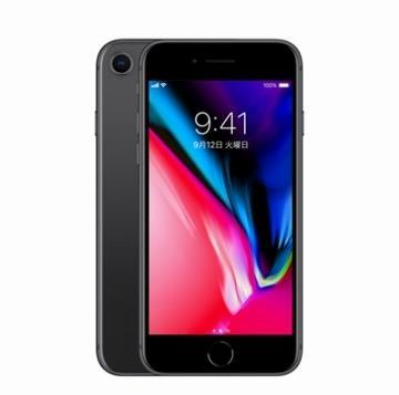 Appleau iPhone 8 64GB スペースグレイ MQ782J/A