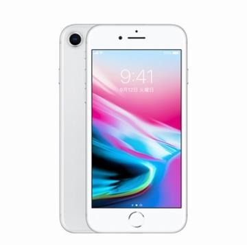 Appleau iPhone 8 64GB シルバー MQ792J/A
