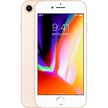 Appledocomo 【SIMロック解除済み】 iPhone 8 64GB ゴールド MQ7A2J/A