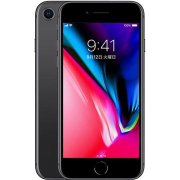 AppleSoftBank 【SIMロック解除済み】 iPhone 8 256GB スペースグレイ MQ842J/A