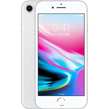 Apple SoftBank iPhone 8 64GB シルバー MQ792J/A