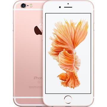 AppleUQmobile iPhone 6s 128GB ローズゴールド MKQW2J/A