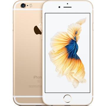 AppleUQmobile 【SIMロック解除済み】 iPhone 6s 32GB ゴールド MN112J/A