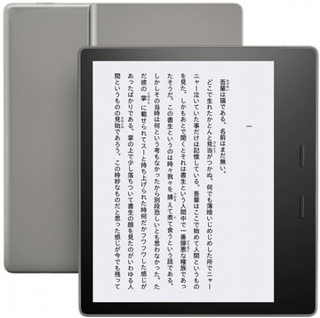 Amazon Kindle Oasis Wi-Fi(2017/第9世代) 32GB