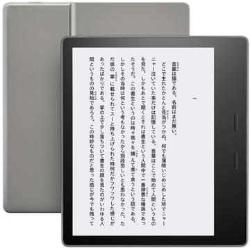 AmazonKindle Oasis 3G(2017/第9世代) 32GB