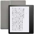 Amazon Kindle Oasis 3G(2017/第9世代) 32GB