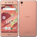 SONY docomo 【SIMロック解除済み】 Xperia X Performance SO-04H Rose Gold