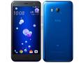 HTCau 【SIMロック解除済み】 HTC U11 HTV33 サファイア ブルー