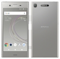 SONY SoftBank Xperia XZ1 701SO ウォームシルバー