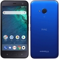 HTC ymobile Android One X2 サファイアブルー X2-HT