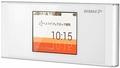 HuaweiUQ Speed Wi-Fi NEXT W05 HWD36 ホワイト×シルバー HWD36SWU