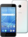 HTCHTC U11 life アイスホワイト(SIMフリー)