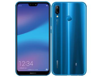 Huaweiau 【SIMロック解除済み】 HUAWEI P20 lite HWV32 クラインブルー