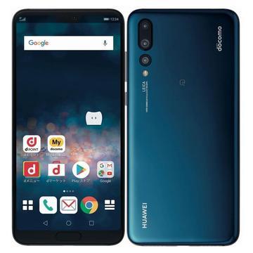 Huaweidocomo HUAWEI P20 Pro HW-01K Midnight Blue