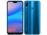 HuaweiUQmobile HUAWEI P20 lite ANE-LX2J(HWU34) クラインブルー(SIMフリー)