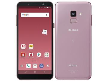 SAMSUNGdocomo Galaxy Feel2 SC-02L Aurora Pink