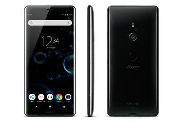 SONYau 【SIMロック解除済み】 Xperia XZ3 ブラック SOV39
