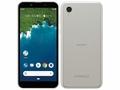 SHARP SoftBank Android One S5 クールシルバー S5-SH