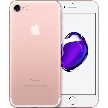 AppleBIGLOBE 【SIMロック解除済み】 iPhone 7 128GB ローズゴールド MNCN2J/A