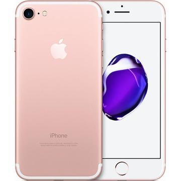 AppleBIGLOBE 【SIMロック解除済み】 iPhone 7 32GB ローズゴールド MNCJ2J/A