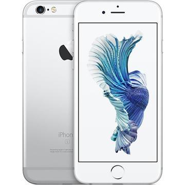AppleBIGLOBE 【SIMロック解除済み】 iPhone 6s 32GB シルバー MN0X2J/A