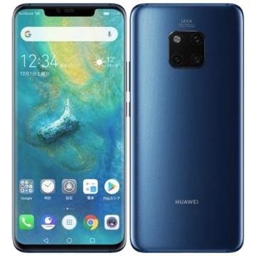 HuaweiSoftBank 【SIMロック解除済み】 HUAWEI Mate 20 Pro LYA-L09 ミッドナイトブルー
