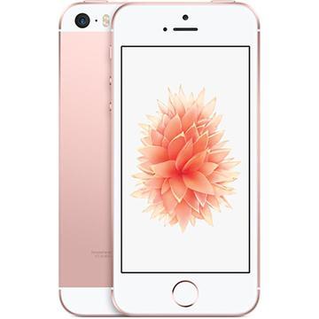 AppleLINEモバイル 【SIMロック解除済み】 iPhone SE 32GB ローズゴールド MP852J/A