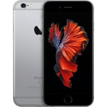 AppleLINEモバイル 【SIMロック解除済み】 iPhone 6s 128GB スペースグレイ MKQT2J/A