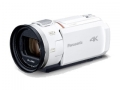 Panasonic HC-VZX2M-W ピュアホワイト