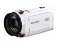 Panasonic HC-VX992M-W ピュアホワイト