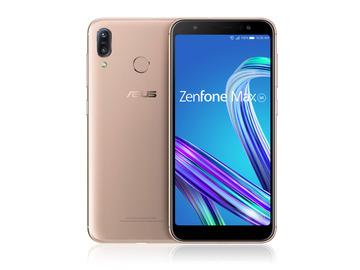 ASUSmineo 【国内版SIMフリー】 ZenFone Max(M1) 3GB 32GB サンライトゴールド ZB555KL-GD32S3