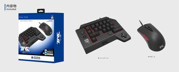 HORIタクティカルアサルトコマンダー キーパッドタイプ K2 for PS4/PS3/PC PS4-124