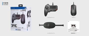 HORIタクティカルアサルトコマンダー グリップコントローラータイプ G1 for PS4/PS3/PC PS4-054