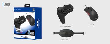 HORIタクティカルアサルトコマンダー グリップコントローラータイプ G2 for PS4/PS3/PC PS4-120