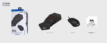 HORIタクティカルアサルトコマンダー メカニカルキーパッドタイプ M1 for PS4/PS3/PC PS4-053