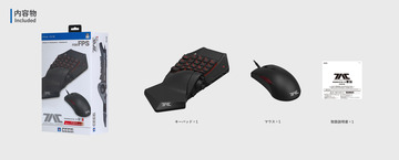 HORIタクティカルアサルトコマンダー メカニカルキーパッドタイプ M1A for PS4/PS3/PC PS4-086