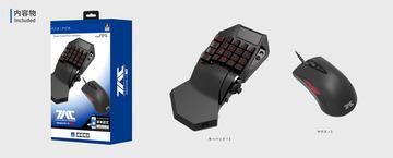 HORIタクティカルアサルトコマンダー メカニカルキーパッドタイプ M2 for PS4/PS3/PC PS4-119